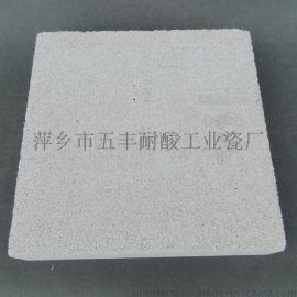 微孔陶瓷膜过滤砖