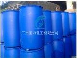 厂家直销高含量丙烯酸