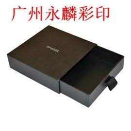 【专业】广州彩印包装厂家 供应包装印刷 广州彩盒包装价格 供应化妆盒订做