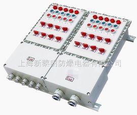 BXK防爆控制箱,防爆配电箱,防爆接线箱