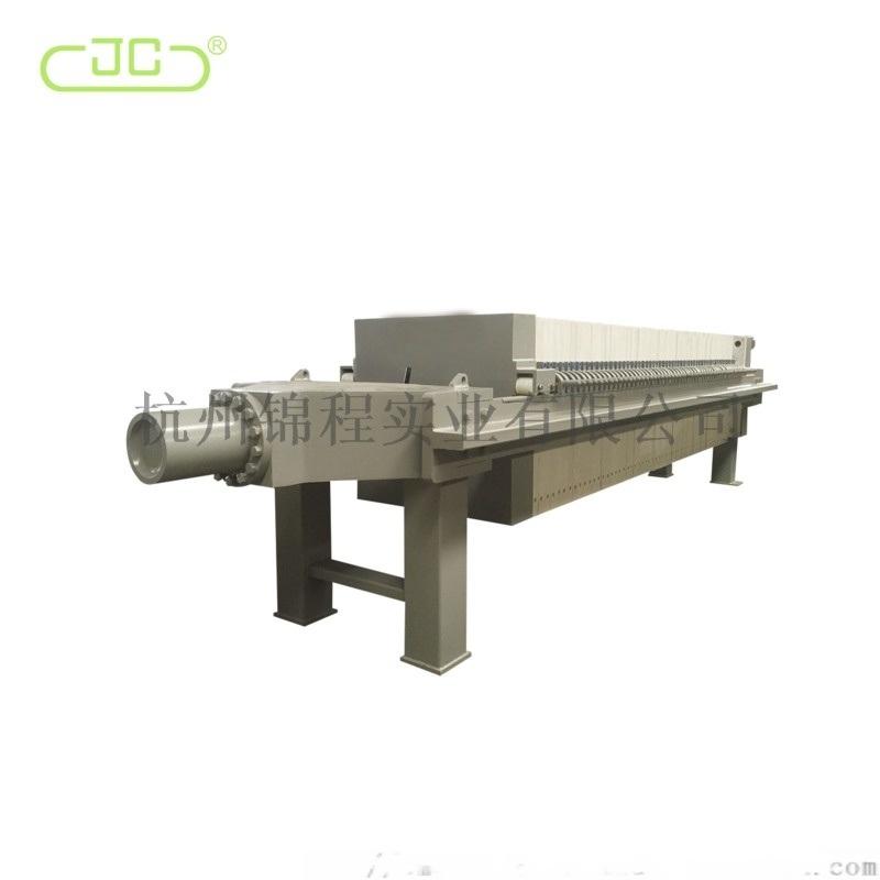 厢式千斤顶压滤机XAMJ/500