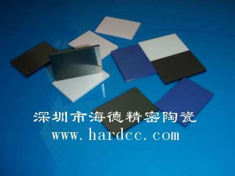 黑色氧化锆陶瓷件 陶瓷零件 陶瓷板