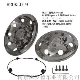 库罗德卡车轮毂罩不锈钢轮毂盖1139
