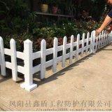 重庆pvc护栏供应商 厂家塑钢护栏