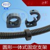 波纹管圆型带盖固定支架 软管固定管夹 黑色现货 环保尼龙材质