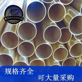 加工定制 制冷用黄铜毛细管 灯具装饰黄铜管 H80薄壁毛细黄铜管 规格齐全 可大量采购