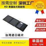 厂家批发21W太阳能足功率便携式户外充电包