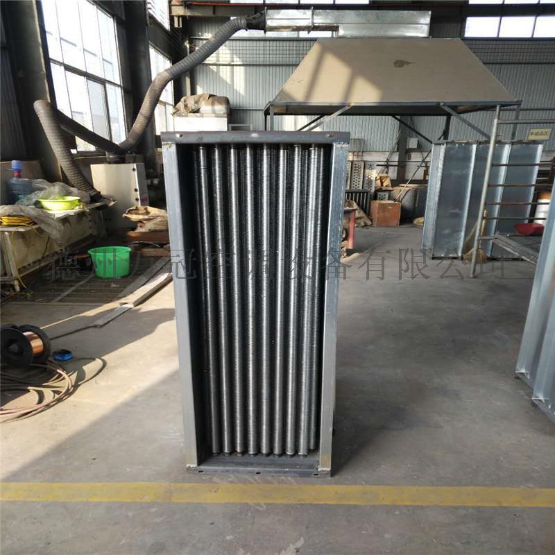 SRL钢管绕铝翅片空气加热器