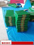 运动垫子出厂价 高弹海绵体操垫生产厂家