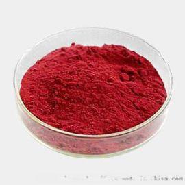 **氧化铁红,1332-37-2质量保证