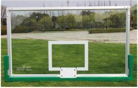 篮球架钢化玻璃篮板 玻璃篮球板 玻璃钢篮板