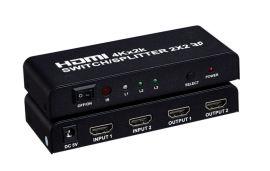 供应HDMI切换分配器2进2出 高清视频分配器