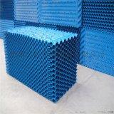 供应冷却塔填料 圆形玻璃钢冷却塔填料
