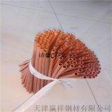 供应高质TU2紫铜管 切割厚壁铜管 厂家可加工定制
