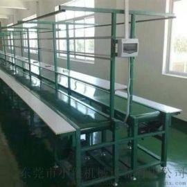 装配流水线 PVC皮带输送线电子生产线 实力厂家