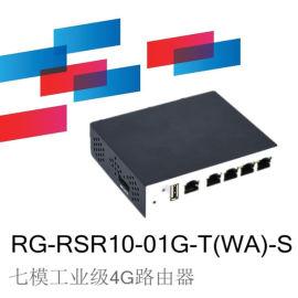 锐捷RG-RSR10-01G-T(WA)-S路由器