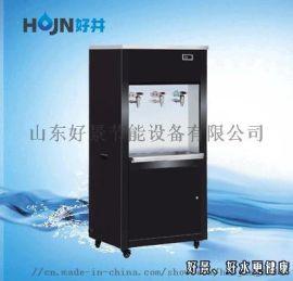 供应好井步进式三龙头GRO-3不锈钢好井饮水机