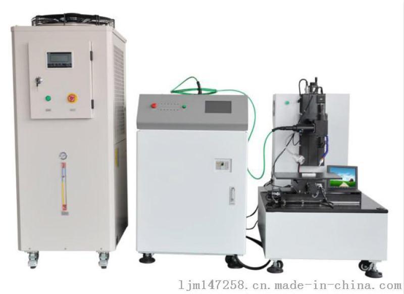 精密激光焊接机 自动激光焊接机