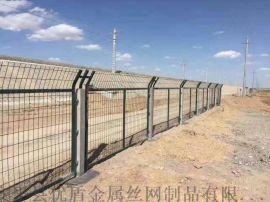 铁路隔离网 安平铁路隔离网价格 铁路隔离栅