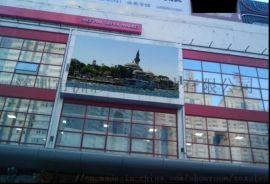 台湾晶元P6户外全彩LED大屏幕