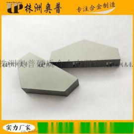 YG6钨钢焊接刀片厂价直销 硬质合金耐磨零件制作
