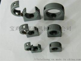AD28.5塑料线缆固定座