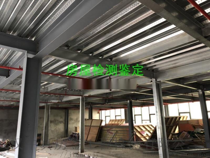 武汉市厂房结构安全检测费用_酒店房屋安全鉴定公司