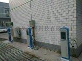 電動汽車交流充電樁
