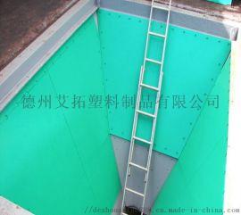 聚乙烯煤仓衬板-艾拓橡塑-耐冲击聚乙烯煤仓衬板