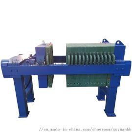 旭源小型630污泥板框压滤机