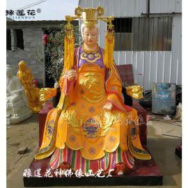 皇极老母 佛像 无生老母 无极老母 太极老母神像