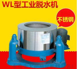 JF-500工业用脱水脱油机