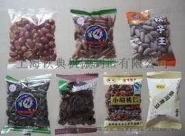 盐焗味南瓜子包装机/五香味原味炒货称重包装机