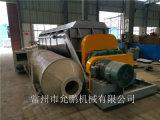 氢氧化铝污泥烘干设备