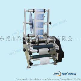 手动圆瓶高精度贴标机-东莞希捷自动化设备
