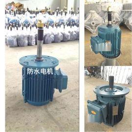立式防水电机,微型立式防水电机,露天立式防水电机