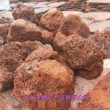 板材厂家供应 火山石乱形板 外墙蘑菇石 玄武岩板材