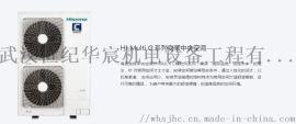 武汉海信Hi-MultiC系列变频中央空调