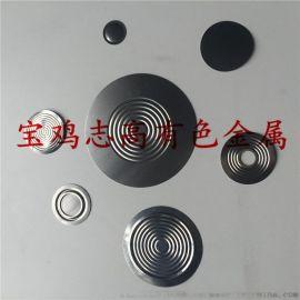 减压阀 隔膜阀用金属膜片 不锈钢膜片 钽膜片