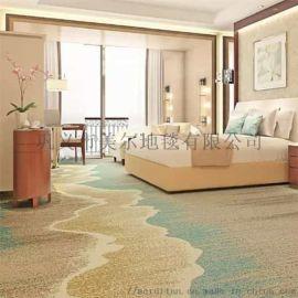 博乐市酒店宾馆走廊客房地毯 酒店接待大厅地毯定做阻燃