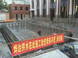 抗浮式一体化地埋消防泵站