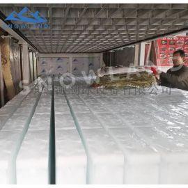 日产20吨50kg条冰机块冰机大型制冰机制冰设备