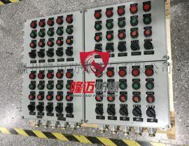 电机启动停止防爆配电箱