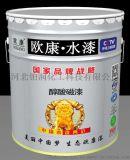 水性工業醇酸磁漆 水性漆廠家提供 醇酸磁漆
