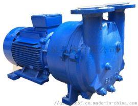 浙江沁泉 2BV系列水环真空泵