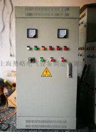 樓盤恆壓供水控制櫃/ABB變頻器ABB配電櫃ABB18.5KW一控二定制