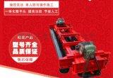 邯郸市御天龙摊铺机  HZP219摊铺设备生产厂家