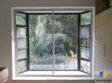 西安不拆除原窗就能安裝靜立方隔音窗