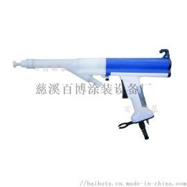 百博喷枪 喷枪 静电粉末喷枪
