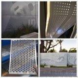 酒店大堂背景牆鋁格柵-型材四方管結合-鋁通鋁板